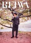 清竜人 / REIWA [CD+DVD] [限定] [CD] [アルバム] [2019/05/01発売]