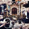 「バンドリ!ガールズバンドパーティ!」〜Safe and Sound / Roselia [Blu-ray+CD] [限定]