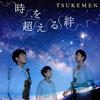 TSUKEMEN、11枚目のアルバムとデビューから10周年を辿るDVDを同時発売