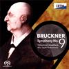 上岡敏之&新日本フィルハーモニー交響楽団、ブルックナーの交響曲第9番をリリース