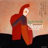 モーツァルト:ピアノ・ソナタ集 友田恭子(P)