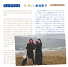 イ・ランと柴田聡子が惣田紗希デザインの限定パッケージでコラボレート作品をリリース