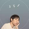 伴瀬朝彦 / エモノ [CD] [アルバム] [2019/03/06発売]