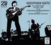 斉藤和義/KAZUYOSHI SAITO 25th Anniversary Live 1993-2018 25<26〜これからもヨロチクビーチク〜 Live at 日本武道館 2018.09.07 [3CD] [CD] [アルバム] [2019/03/20発売]