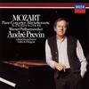 モーツァルト:ピアノ協奏曲第24番・第17番 プレヴィン(P、指揮) VPO [SHM-CD] [再発]