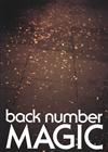 back number / MAGIC [トールケース仕様] [Blu-ray+CD] [限定] [CD] [アルバム] [2019/03/27発売]
