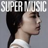 集団行動 / SUPER MUSIC [CD] [アルバム] [2019/04/03発売]