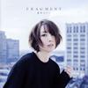 藍井エイル / FRAGMENT [CD] [アルバム] [2019/04/17発売]