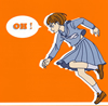 広瀬すず出演のロッテ「爽」のCMソングは?
