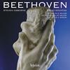 ベートーヴェン:ピアノ・ソナタ集Vo.3〜後期三大ソナタ集 オズボーン(P) [CD] [アルバム] [2019/04/15発売]