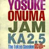 小沼ようすけ / Jam Ka 2.5 The Tokyo Session [CD] [アルバム] [2019/04/10発売]