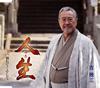 吉幾三 / 人生(みち) / 別れて…そして [CD] [シングル] [2019/05/22発売]