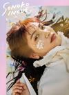 井上苑子 / 白と色イロ [CD+DVD] [限定] [CD] [アルバム] [2019/05/29発売]