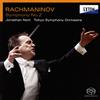 ラフマニノフ:交響曲第2番 ノット / 東京so. [SA-CDハイブリッド] [CD] [アルバム] [2019/03/20発売]
