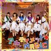 「賢者の孫」オープニング主題歌〜アルティメット☆MAGIC / i☆Ris [CD+DVD]