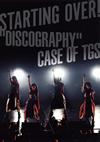 """東京女子流 / STARTING OVER!""""DISCOGRAPHY""""CASE OF TGS [CD+DVD] [CD] [アルバム] [2019/04/24発売]"""