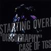 """東京女子流 / STARTING OVER!""""DISCOGRAPHY""""CASE OF TGS [CD] [アルバム] [2019/04/24発売]"""