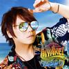 浪川大輔 / HIYAKE!ダンシング [CD+DVD] [限定]
