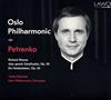 R.シュトラウス:「ツァラトゥストラはかく語りき」 / 「英雄の生涯」 ペトレンコ / オスロpo. [デジパック仕様] [CD] [アルバム] [2019/04/00発売]