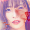 立花理香 / Returner Butterfly