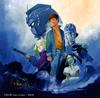 LUNA SEA / 宇宙(そら)の詩(うた)〜Higher and Higher〜 / 悲壮美 [限定] [CD] [シングル] [2019/05/29発売]