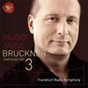 ブルックナー:交響曲第3番 P.ヤルヴィ / フランクフルト放送so. [SA-CDハイブリッド] [CD] [アルバム] [2019/06/12発売]