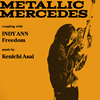 浅井健一 / METALLIC MERCEDES [CD+DVD] [限定]