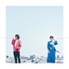 KANA-BOON / まっさら [CD+DVD] [限定] [CD] [シングル] [2019/06/12発売]