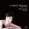J.S.バッハ:パルティータ(全曲) 鈴木理賀(HC) [2CD]