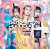 PINK CRES. / トウキョウ・コンフュージョン / 宇宙の女は甘くない [CD+DVD] [限定] [CD] [シングル] [2019/05/22発売]