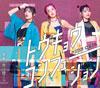 PINK CRES. / トウキョウ・コンフュージョン / 宇宙の女は甘くない [CD] [シングル] [2019/05/22発売]