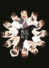 アンジュルム / 輪廻転生〜ANGERME Past、Present&Future(初回生産限定盤B) [Blu-ray+3CD] [限定]