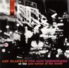 アート・ブレイキー&ザ・ジャズ・メッセンジャーズ / アット・ザ・ジャズ・コーナー・オブ・ザ・ワールド Vol.1 [限定] [再発] [CD] [アルバム] [2019/06/19発売]