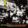 アート・ブレイキー&ザ・ジャズ・メッセンジャーズ / アット・ザ・ジャズ・コーナー・オブ・ザ・ワールド Vol.2 [限定] [再発]