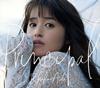 逢田梨香子 / Principal [CD+DVD] [限定]