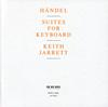 ヘンデル:クラヴィーア組曲 ジャレット(P) [UHQCD] [限定] [アルバム] [2019/06/19発売]