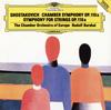 ショスタコーヴィチ - バルシャイ編:室内交響曲op.110a 他バルシャイ - ヨーロッパco. [SHM-CD]