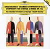 ショスタコーヴィチ - バルシャイ編:室内交響曲op.83a 他バルシャイ - ヨーロッパco. [SHM-CD]