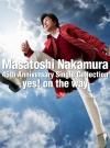中村雅俊 / Masatoshi Nakamura 45th Anniversary Single Collection〜yes! on the way〜 [4CD+DVD] [限定]