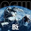 B'z / NEW LOVE [限定]