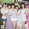 Ange☆Reve / サマ☆ラブ [Blu-ray+CD] [限定]