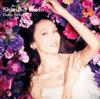 工藤静香 / Deep Breath [CD] [アルバム] [2019/06/12発売]