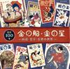 <金の船・金の星>童謡100年〜雨情・晋平・長世の世界 [CD]