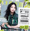 仮谷せいら / Cover Girl [CD] [アルバム] [2019/06/12発売]