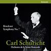 ブルックナー:交響曲第7番 シューリヒト / スイス・ロマンドo. [UHQCD] [限定]