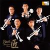 天の舞 Celestial Dance Bach Artists Japan 匠