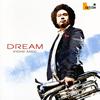 Dream 安東京平(EUPH) 清水初海(P)