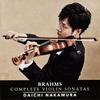 ブラームス:ヴァイオリン・ソナタ集(全曲)中村太地(VN) 江口玲(P) [CD]