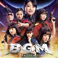 ばってん少女隊 / BGM(聴きんしゃい盤) [CD] [アルバム] [2019/06/19発売]
