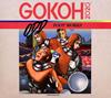 ODD FOOT WORKS - GOKOH+KAMISAMA [2CD]